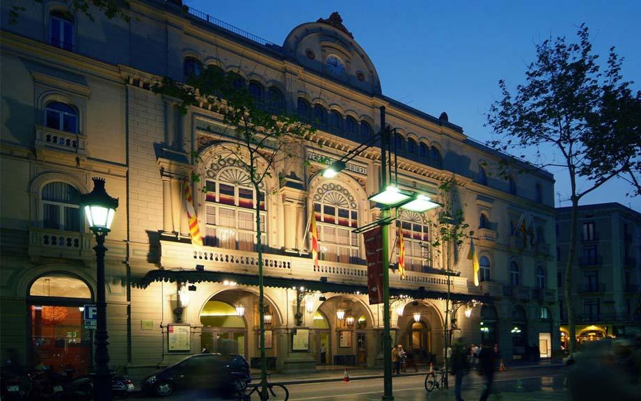 Экскурсии по Барселоне и Каталонии с гидом Олегом Дячком: Театр Лисео (фасад)